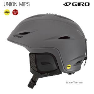 GIRO/ジロ スノーヘルメット/ユニオン ミップス/UNION MIP/Matte Titaniu...