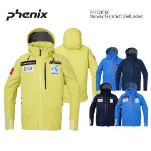 PHENIX/Norway Team Soft Shell Jacket 世界トップレベルのノルウェ...
