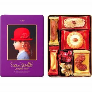 ギフト プレゼント 赤い帽子 パープル /お返し 内祝い 引き出物