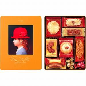 ギフト プレゼント 赤い帽子 イエロー /お返し 内祝い 引き出物
