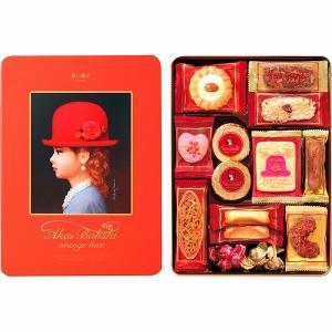 ギフト プレゼント 赤い帽子 オレンジ /お返し 内祝い 引き出物
