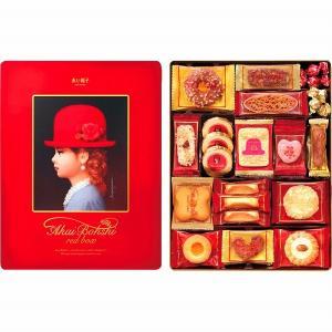 ギフト プレゼント 赤い帽子 レッド /お返し 内祝い 引き出物