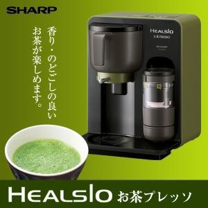 お茶プレッソ/景品単品/目録 A3パネル付/クオカード二千円...