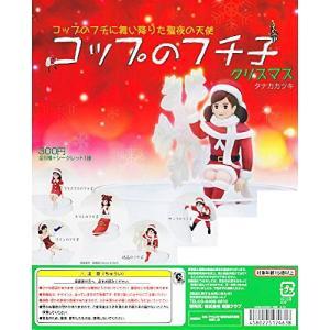 コップのフチ子 クリスマス 5種セット|amyu-mustore