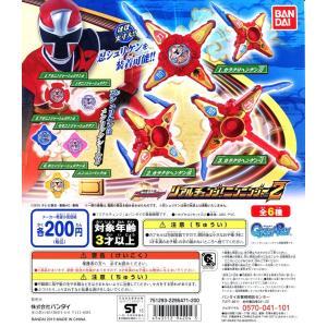 リアルチェンジ!ニンニンジャー2 全6種セット amyu-mustore