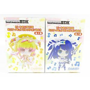 ぷぎゅコレ ビートマニアIIDX ミニフィギュアコレクション vol.3 全2種セット|amyu-mustore