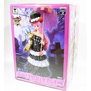ワンピースDXF THE GRANDLINE LADY SPECIAL VOL.2 ペローナ 全1種|amyu-mustore