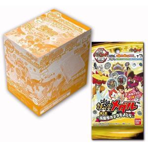 妖怪ウォッチ 妖怪メダル第5章 妖魔界のツワモノたち (1BOX 12パック入) amyu-mustore