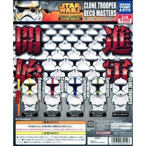 スター・ウォーズ クローン・トルーパー デコマスターズ 全5種セット|amyu-mustore