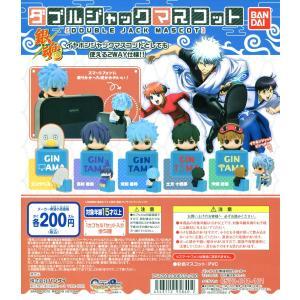 銀魂 ダブルジャックマスコット 全5種セット|amyu-mustore