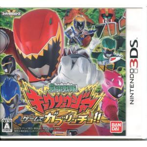 獣電戦隊キョウリュウジャー ゲームでガブリンチョ 3DS amyu-mustore
