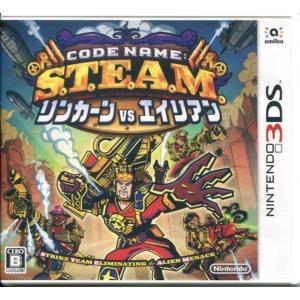 CODE NAME S.T.E.A.M リンカーンvsエイリアン 新品 3DSソフト