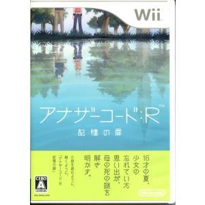 アナザーコードR 記憶の扉 Wii|amyu-mustore