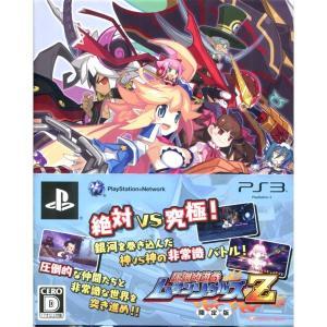 圧倒的遊戯 ムゲンソウルズ 限定版 PS3|amyu-mustore