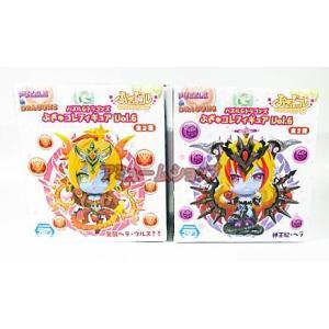 パズル&ドラゴンズ ぷぎゅコレフィギュアvol.6 全2種セット|amyu-mustore