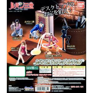 ルパン三世 デスクトップコレクション 全5種セット|amyu-mustore
