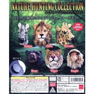 ネイチャー ハンティングコレクション 全6種|amyu-mustore