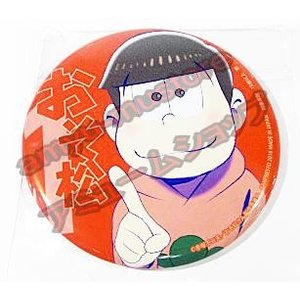 おそ松さん ビッグ缶バッジ おそ松 単品|amyu-mustore