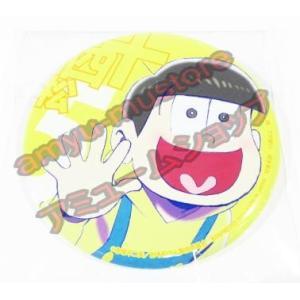 おそ松さん ビッグ缶バッジ 十四松 単品|amyu-mustore