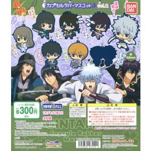 銀魂 カプセルラバーマスコット vol.2 全8種セット コンプ コンプリート amyu-mustore