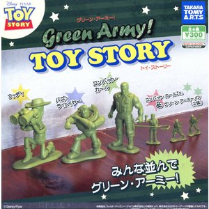 Green Army TOY STORY 全4種セット