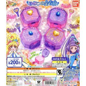 魔法つかいプリキュア ひみつの宝石箱 全4種セット amyu-mustore