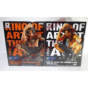 ワンピース KING OF ARTIST THE PORTGAS・D・ACE SPECIALver. 全2種セット|amyu-mustore