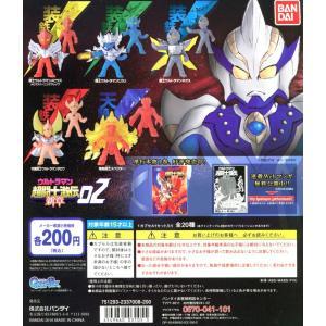 ウルトラマン 超闘士激伝02 新章 青色カラー 全5種セット|amyu-mustore
