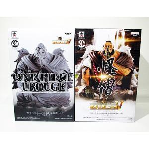 ワンピース SCultures BIG 造形王頂上決戦5 vol.2 ウルージ 全2種セット|amyu-mustore