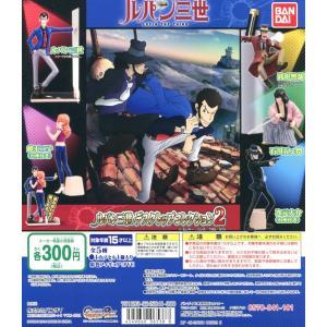 ルパン三世 デスクトップコレクション2 全5種セット|amyu-mustore