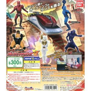 仮面ライダー電王 がんばれイマジンズ2 全5種セット|amyu-mustore