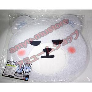 KRUNK×BIGBANG もこもこルームマット3 D-LITE 単品|amyu-mustore