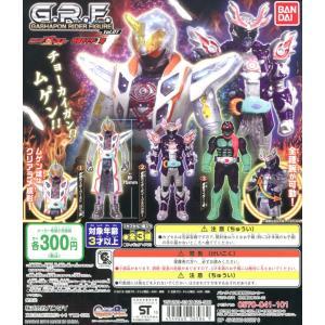 仮面ライダーゴースト G.R.F. ガシャポンライダーフィギュアVol.01 全3種セット|amyu-mustore