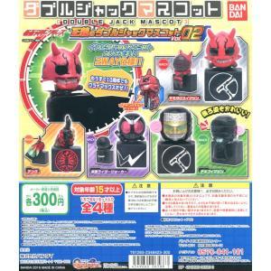 仮面ライダーシリーズ 正義のダブルジャックマスコット2 全4種セット...