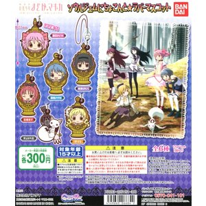 劇場版 魔法少女 まどか☆マギカ ソウルジェムにちょこんとラバーマスコット 全6種セット amyu-mustore