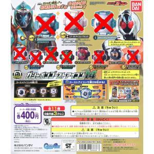 仮面ライダーゴースト ガシャポンゴーストアイコン14  2種セット|amyu-mustore