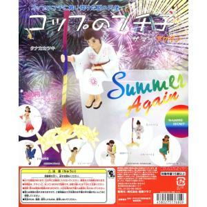 コップのフチ子 Summer Again 全7種セット|amyu-mustore