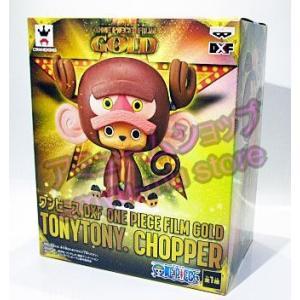 ワンピース DXF ONE PIECE FILM GOLD TONY TONY・CHOPPER 全1種|amyu-mustore