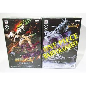 ワンピース SCultures BIG 造形王頂上決戦5 vol.3 バルトロメオ 全2種セット|amyu-mustore