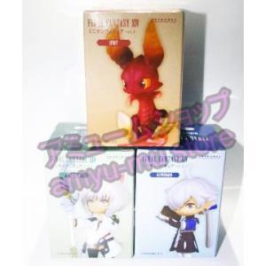 ファイナルファンタジー14 ミニオンフィギュア vol.1 全3種セット|amyu-mustore