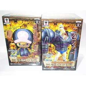 ワンピース DXF THE GRANDLINE MEN ONE PIECE FILM GOLD vol.5 フランキー&チョッパー 全2種セット|amyu-mustore