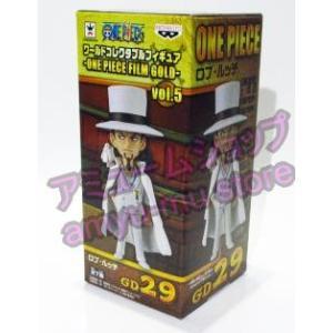 ワンピース ワールドコレクタブルフィギュア ONE PIECE FILM GOLD vol.5 ロブ・ルッチ 単品|amyu-mustore