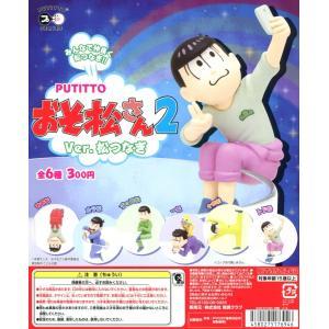 PUTITTO おそ松さん2 ver.松つなぎ 全6種セット コンプ コンプリート|amyu-mustore