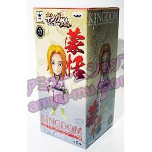 キングダム ワールドコレクタブルフィギュア vol.4 蒙てん 単品|amyu-mustore