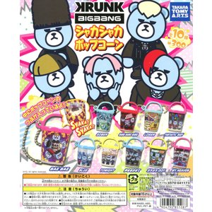KRUNK×BIGBANG シャカシャカポップコーン 全10種セット コンプ コンプリート|amyu-mustore
