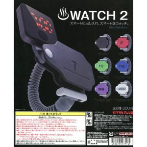 温泉WATCH2 全6種