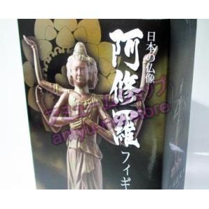 日本の仏像 阿修羅 フィギュア