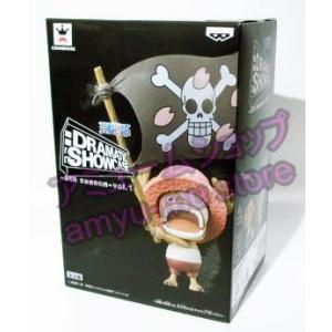 ワンピース DRAMATIC SHOWCASE 8th season  チョッパー フラッグver.|amyu-mustore