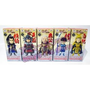 キングダム ワールドコレクタブルフィギュア vol.5 全5種セット|amyu-mustore