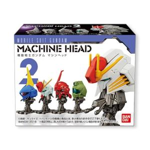 機動戦士ガンダム MACHINE HEAD2 全10種セット